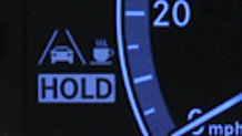 Mercedes Benz HOLD function video function