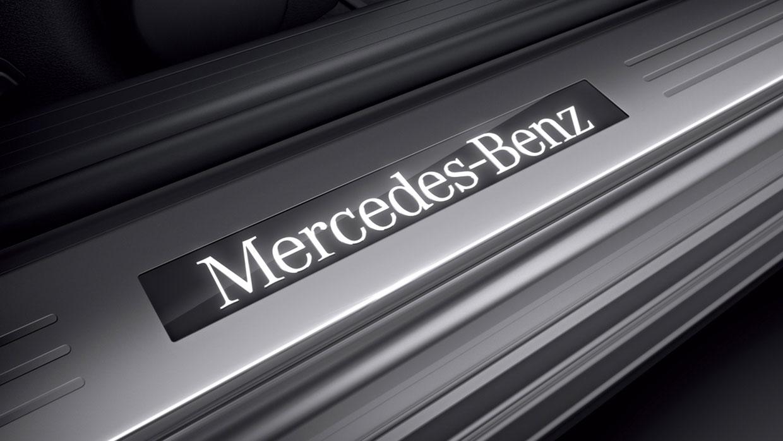 Mercedes Benz 2014 C CLASS C250 C350 COUPE 061 MCFO R