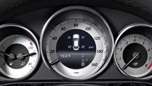 Mercedes Benz 2014 E CLASS COUPE 036 MCF