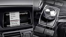 Mercedes Benz 2014 E CLASS COUPE 051 MCF