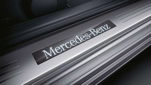 2014-GL-CLASS-SUV-096-MCF.jpg