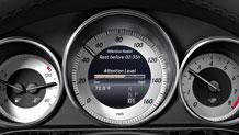 Mercedes Benz 2015 E CLASS WAGON 036 MCF