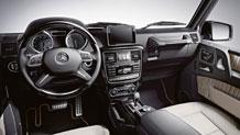 Mercedes Benz 2015 G CLASS G63 AMG SUV 013 MCF