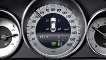 Mercedes Benz 2016 E CLASS COUPE 036 MCF